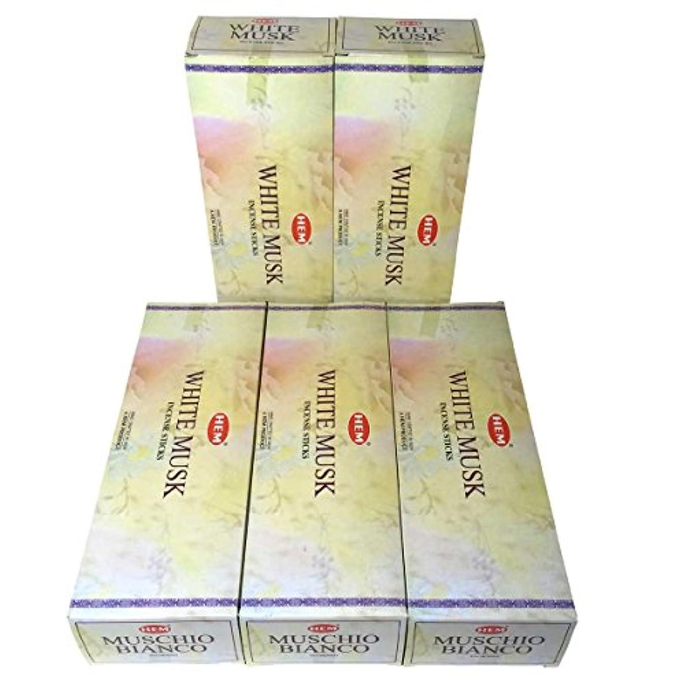 休暇同行ラブHEM ホワイトムスク香 スティック 5BOX(30箱)/HEM WHITE MUSK/ インド香 / 送料無料 [並行輸入品]