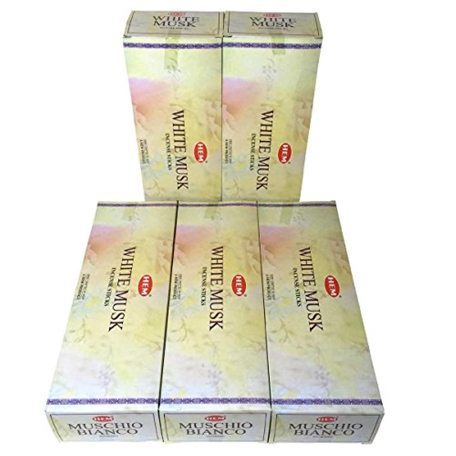 塩辛い拒絶ブロンズHEM ホワイトムスク香 スティック 5BOX(30箱)/HEM WHITE MUSK/ インド香 / 送料無料 [並行輸入品]