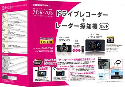 【まとめ買いセット】 ドライブレコーダー 200万画素 Full HD 【ZDR-013】+ レーダー探知機 3.2インチ液晶搭載 無料データ更新 OBD2接続機能 GPS搭載 【ZERO 703V】 セットモデル ZDR-703