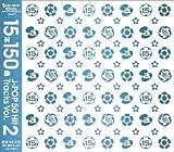 15年150曲 J-POP 50Hit Tracks vol.2(CCCD)