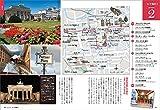 新装改訂版 ベルリンガイドブック 歩いて見つけるベルリンとポツダム 13エリア (GEM STONE 037) 画像
