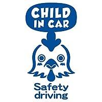 imoninn CHILD in car ステッカー 【パッケージ版】 No.69 ニワトリさん (青色)