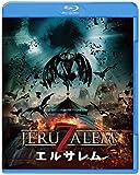 エルサレム [Blu-ray]