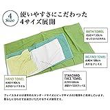 hiorie(ヒオリエ) 日本製 ホテルスタイルタオル フェイスタオル 5枚セット モカ(選べる18色) 瞬間吸水