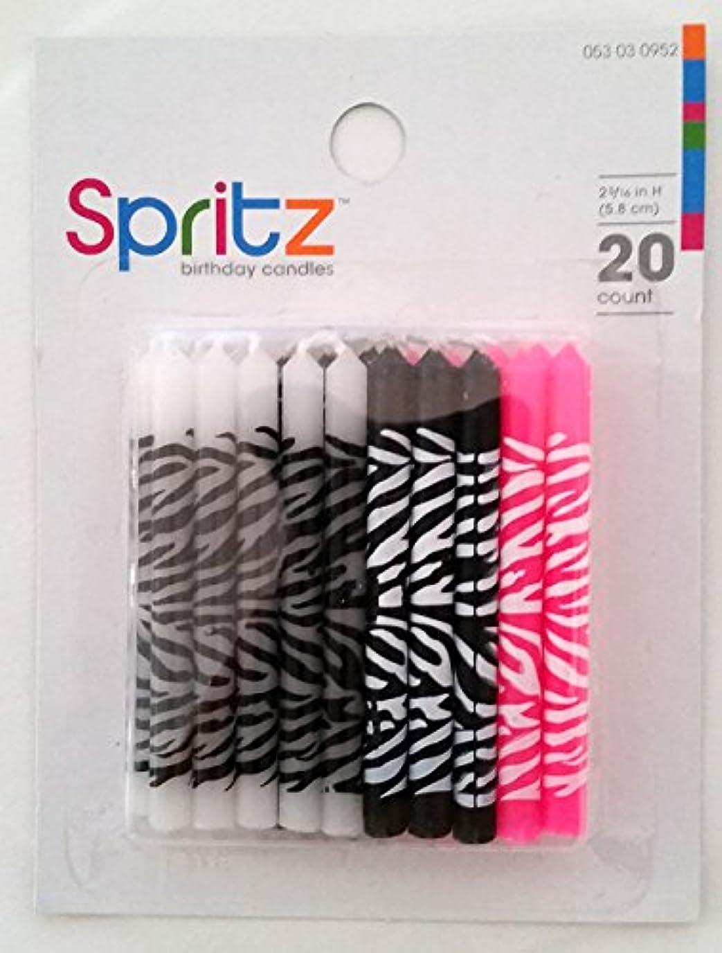 数字ヒゲクジラ個性Spritz Molded Zebraキャンドル3色( 20 Count )