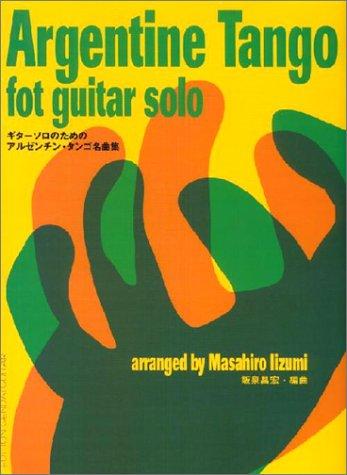 GG346 ギターソロのためのアルゼンチンタンゴ名曲集