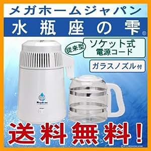 蒸留水器 台湾メガホーム社製 MH943シリーズ「水瓶座の雫」 スチール・ボディ(白)ガラス容器