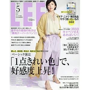 LEE(リー) コンパクト版 2018年 05 月号 [雑誌]