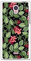 sslink 305SH AQUOS CRYSTAL アクオス クリスタル ハードケース ca684-3 花柄 バラ ローズ 水彩画 スマホ ケース スマートフォン カバー カスタム ジャケット softbank