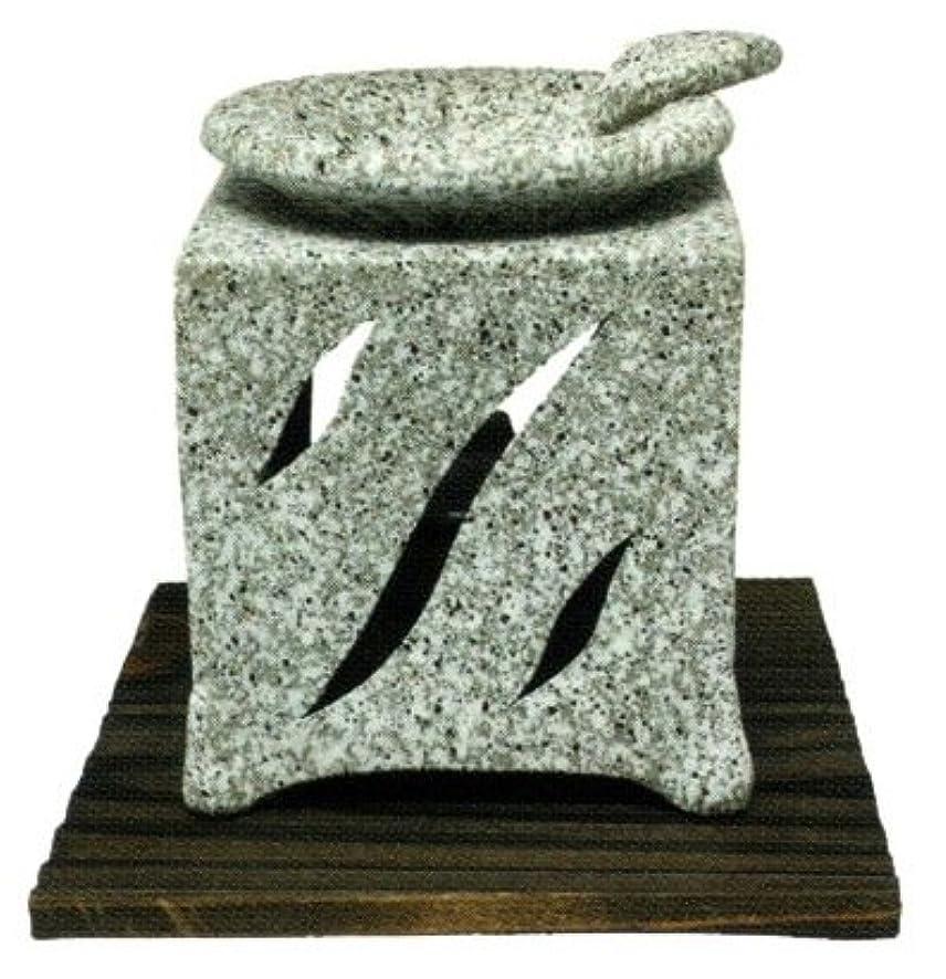 冷凍庫おじさん機械的に常滑焼?山房窯 カ40-06 茶香炉 杉板付 約10.5×10.5×12.5cm