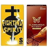 グラマラスバタフライ チョコレート 6個入 + FIGHTING SPIRIT (ファイティングスピリット) コンドーム Sサイズ 12個入