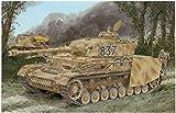 ドラゴン 1/35 第二次世界大戦 ドイツ軍 IV号戦車H型後期生産型 ツィメリットコーティング選択式キット プラモデル DR6933