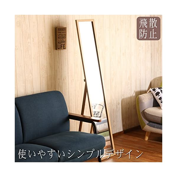 不二貿易 木製スタンドミラー 幅27×高さ14...の紹介画像3