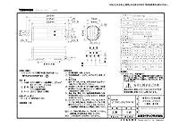東芝(TOSHIBA)  HID安定器一般形高力率 200V 2.5HC-2027HW-B
