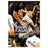 Jリーグエンタープライズ 2012 日本代表 香川真司 カレンダー 壁掛けの画像