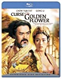 Curse of the Golden Flower / [Blu-ray] [Import] 画像
