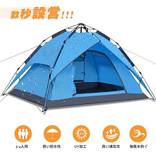 YOTECE ワンタッチテント テント 3~4人用 ワンタッチ 2WAY テント 設営簡単 防災用 キャンプ用品 撥水加工 紫外線防止 登山 折りたたみ 防水 通気性 アウトドア 3色選択可能 (ブルー)