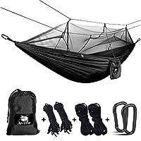 AAnyoo ハイキングバックパッキングが含まれてロープカラビナを旅するための蚊帳ナイロンパラシュート生地の軽量ポータブルトラベルベッド付 キャンプハンモック
