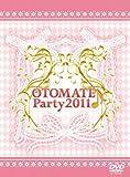 オトメイトパーティー♪2011 [DVD]