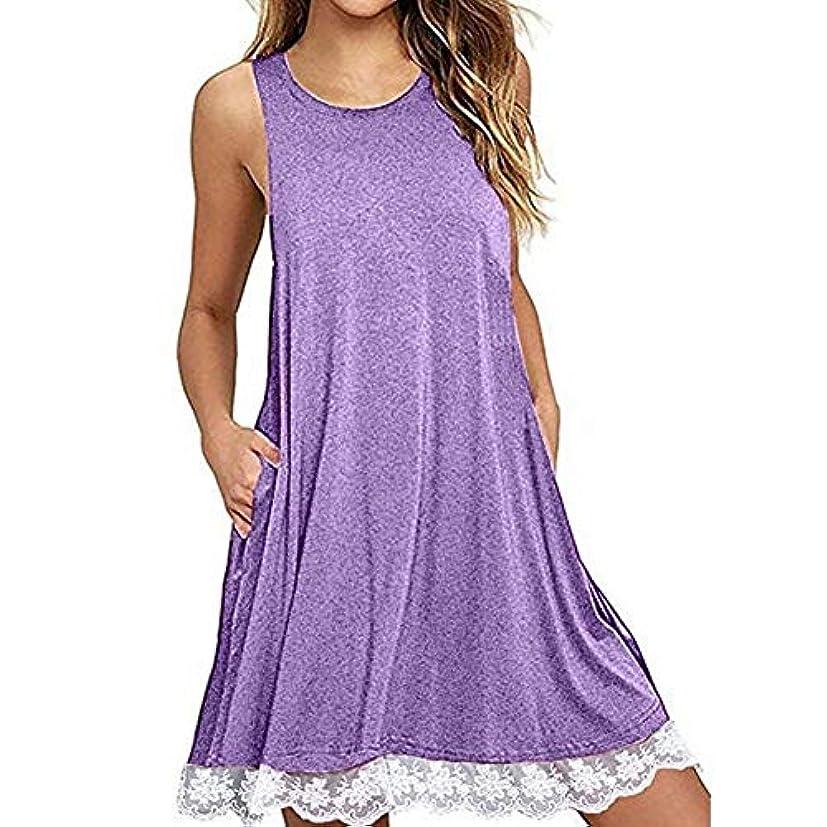 ゲーム田舎者落胆するMIFAN の女性のドレスカジュアルな不規則なドレスルースサマービーチTシャツドレス