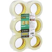 3M スコッチ 梱包テープ 重量用 48mm×50m 6巻 315-6P