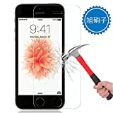 【NIMASO】 iPhone SE 専用 旭硝子 強化ガラス 全面液晶保護フィルム 高鮮明・防爆裂・スクラッチ防止・気泡ゼロ等機能 硬度9H