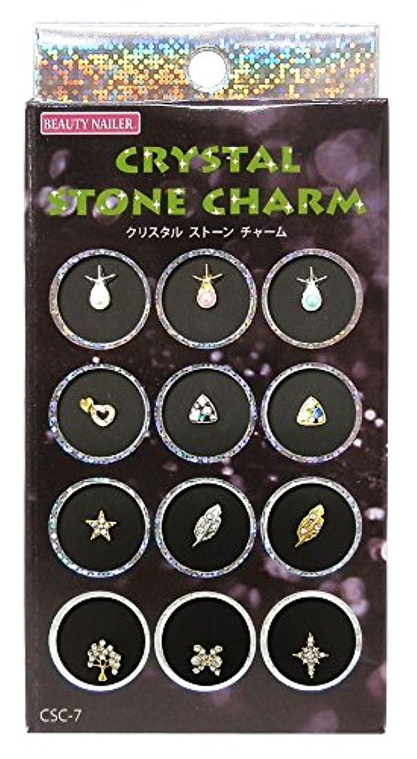 めまいがワインカジュアルビューティーネイラー クリスタル ストーン チャーム CSC-7