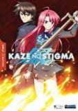 Kaze No Stigma: Season 1 Part 2 [DVD] [Import]