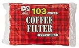 カリタ コーヒーフィルター NK103濾紙 (4~7人用) 100枚入り ブラウン #15083