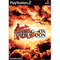 DRAG ON DRAGOON