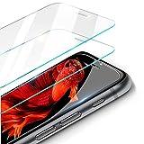 【2枚】Kaweno iPhone 8/7/6/6s用 強化ガラス液晶保護フィルム【落としても割れない 業界最高硬度9H】【ワンタッチ貼付け/ケースと干渉せず】3D Touch対応/飛散防止/指紋防止/2.5D アイフォン8/アイフォン7用 ガラスフィルム 超薄0.26mm 保護シート