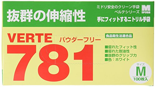 ミドリ安全 ベルテ ニトリル手袋 781N 粉なし ホワイト M 100枚×100枚