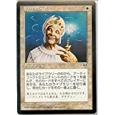 MTG 白 日本語版 悟りの教示者 MIR-13 アンコモン