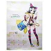 北海道育成アイドル! 北乃カムイ 2016年度カレンダー