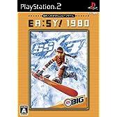 EA:SY! 1980 SSX3