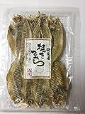 瀬戸内海産 人気の無添加 干したて 瀬戸内海産焼きでべら  30g☓2袋