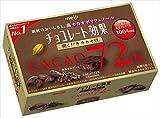 明治 チョコレート効果72%粗くだきカカオ豆 40g×5箱