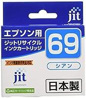 ジット 日本製 プリンター本体保証 エプソン(EPSON)対応 リサイクル インクカートリッジ ICY54L  (目印:砂時計) シアン対応 JIT-E69C