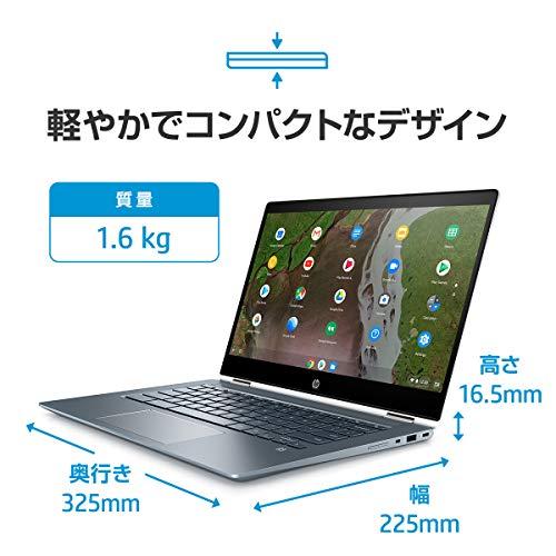 HP『Chromebookx360』
