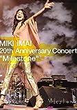 "MIKI IMAI 20th Anniversary Concert""Milestone"" [DVD]/"