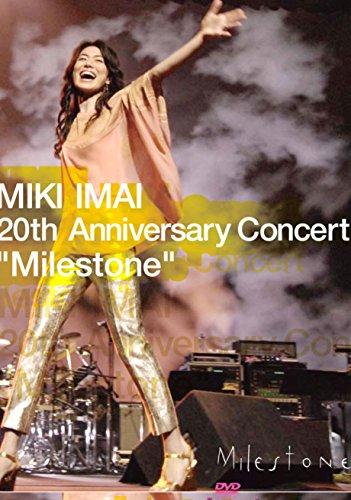 "MIKI IMAI 20th Anniversary Concert""Milestone"" [DVD]"