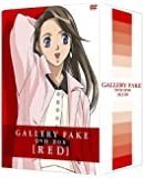 ギャラリーフェイク BOX RED [DVD]