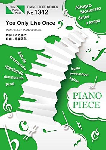 ピアノピースPP1342 You Only Live Once/YURI!!! on ICE feat. w.hatano  (ピアノソロ・ピアノ&ヴォーカル) ~TVアニメ「ユーリ!!! on ICE」エンディング (PIANO PIECE SERIES)の詳細を見る