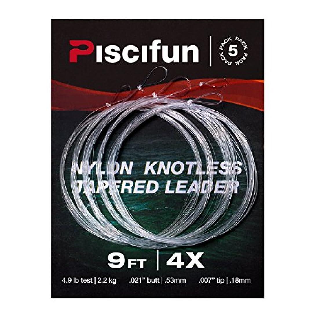 劇作家定義スプレーピシファン(Piscifun) フライリーダー 5枚1パック リーダーライン フライライン ループ付き 9FT/0X-7X