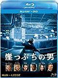 崖っぷちの男 ブルーレイ+DVDセット [Blu-ray]