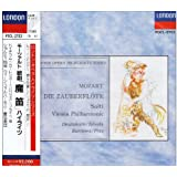 モーツァルト:魔笛