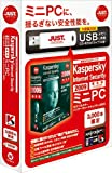 Kaspersky Internet Security 2009 優待版 ミニPC (USBメモリ版)