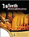 WORTH ワース弦 ブラウン Low-G 単弦 フロロカーボン