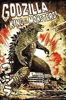 ゴジラ - キング映画のポスター印刷、24×36 平行輸入