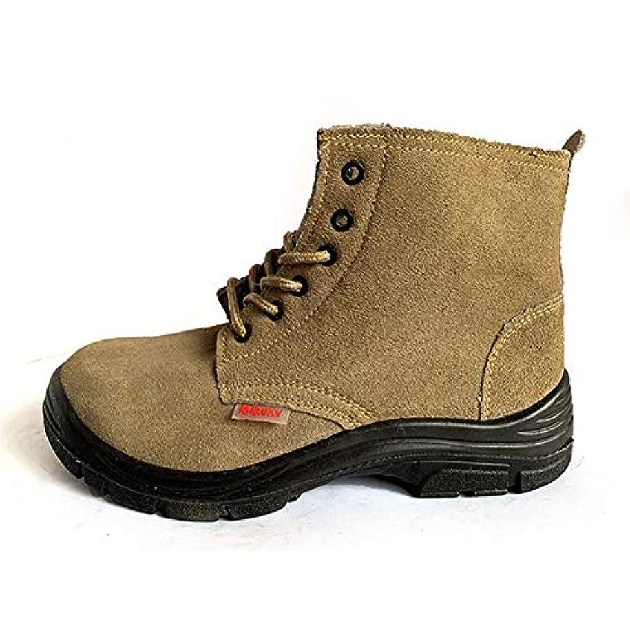 くませせらぎ保険安全靴男性女性ワークトレーナースチールつま先キャップスポーツ通気性産業用保護ワークトレーナースニーカー (Color : Brown, Size : 41)